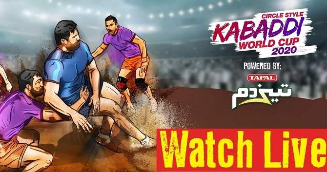 Kabaddi World Cup 2020 Schedule, TV Channel & Live Streaming